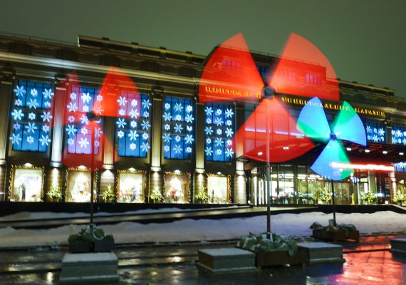 LIGHT ART OBJECTS (MOSCOU)