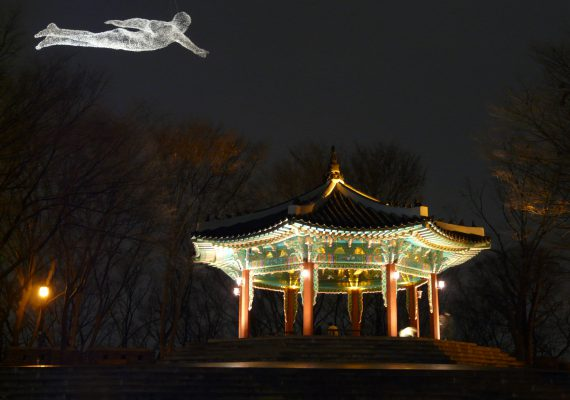 ARTISTIC ILLUMINATIONS IN NAMSAN (SEOUL)